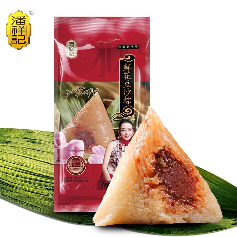 鲜花豆沙粽200g 袋装