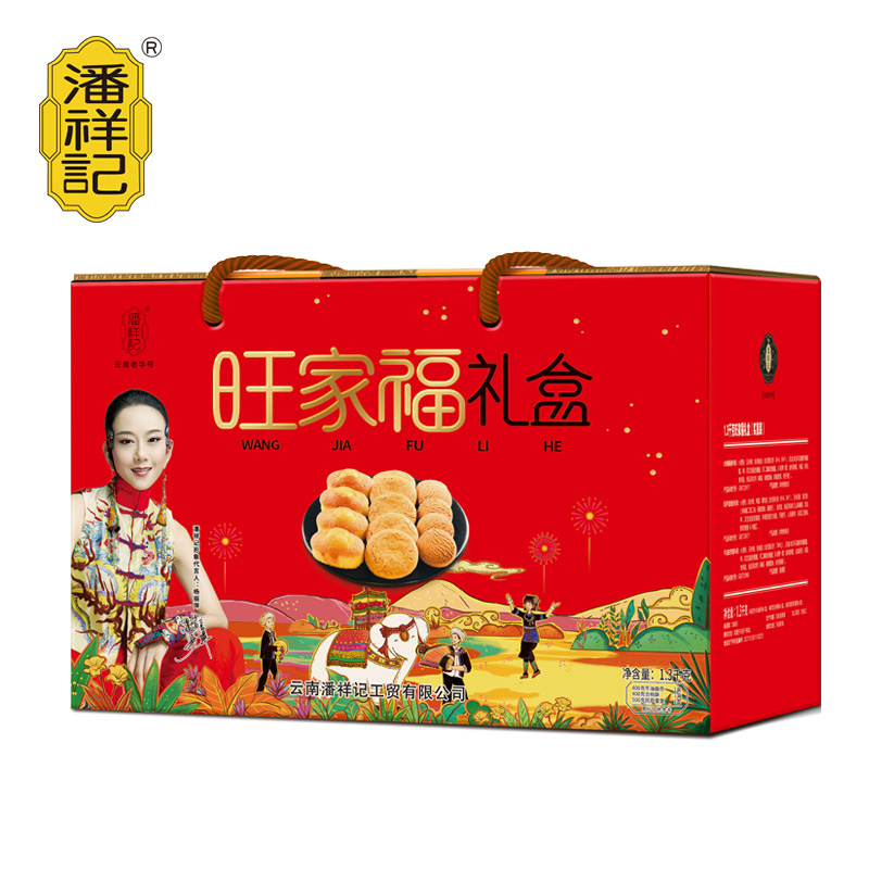 1.3千克 潘祥记旺家福礼