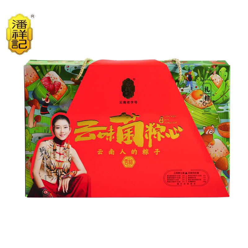 禮粽 1350g 禮盒 5味10枚 咸鴨蛋60克X4個