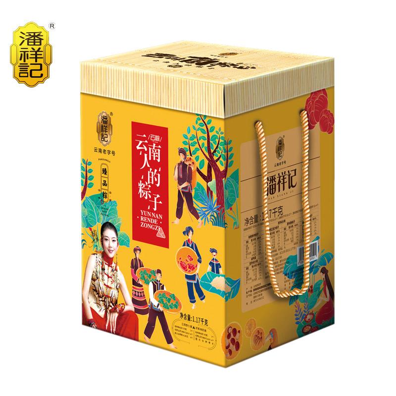 臻品粽 1170g 禮盒 5味9粽 咸鴨蛋4枚