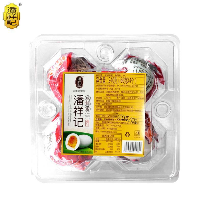 潘祥记咸鸭蛋240克(60克X4枚)