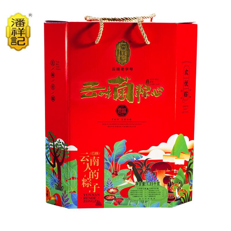 欢悦粽 1350g 礼盒 5味10枚 咸鸭蛋60克X4个+冰糕25克X4个