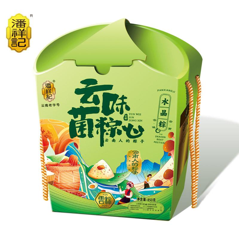 ?水晶粽 850g 禮盒 5味8枚 咸鴨蛋2枚
