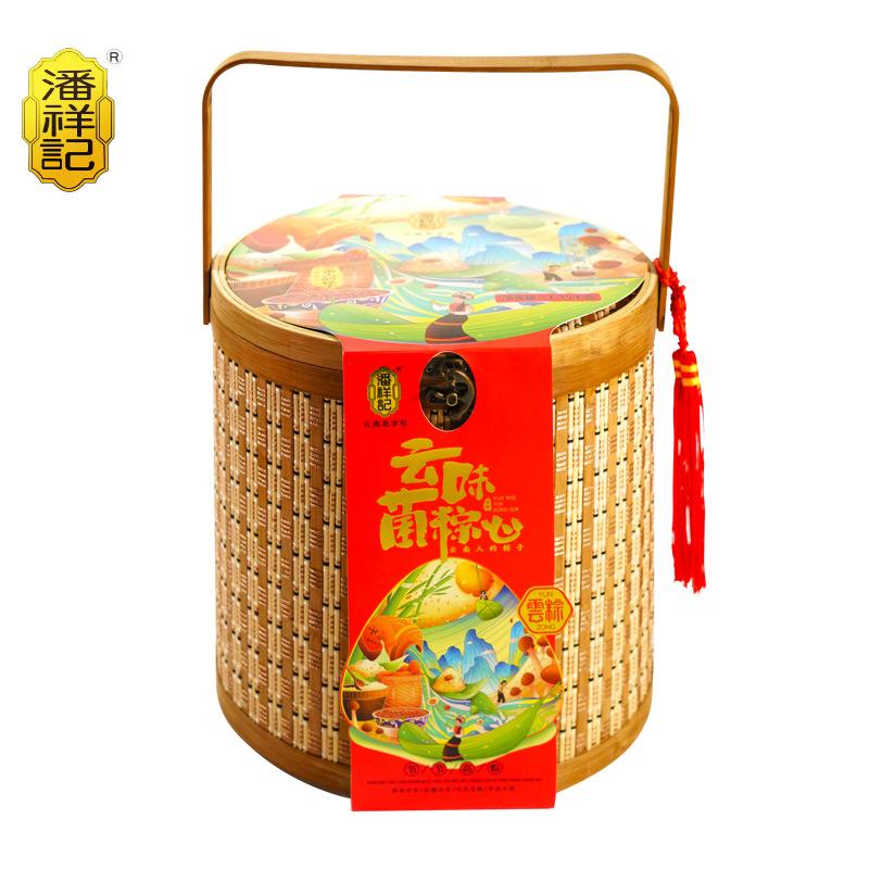 節節高粽 1350g 禮盒 6味10枚 咸鴨蛋60克4個
