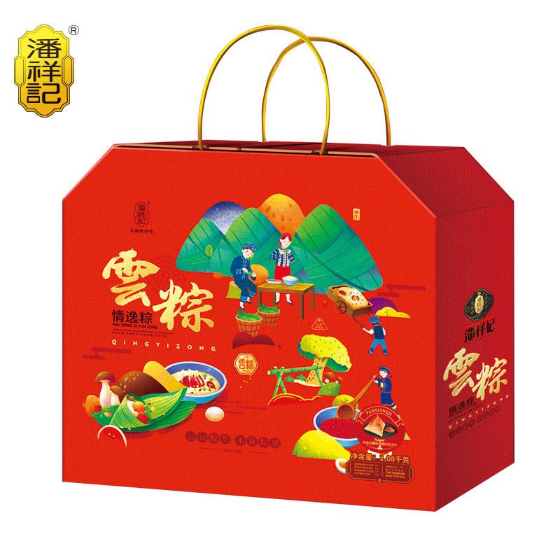 情逸粽 1080g 禮盒 5味10粽 咸鴨蛋4枚
