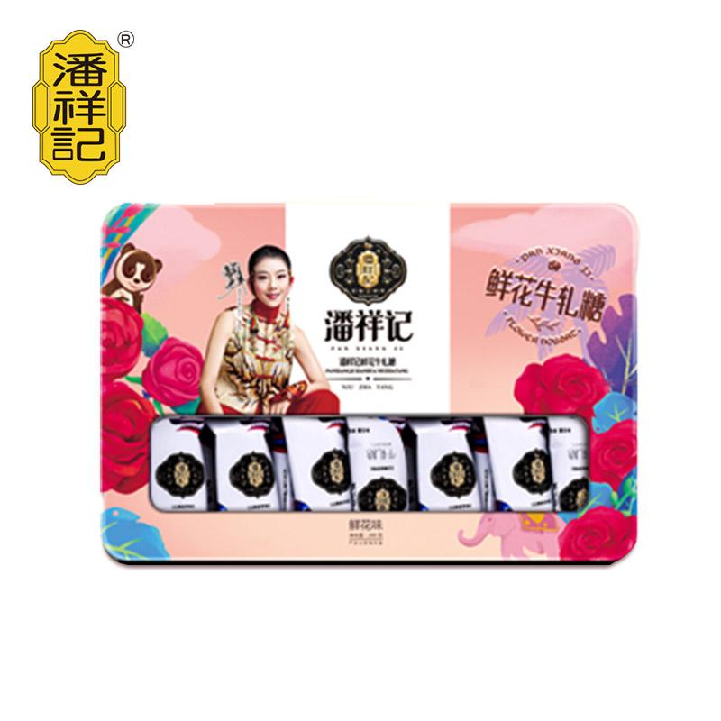 240克 潘祥记鲜花牛轧糖 礼盒(铁盒)