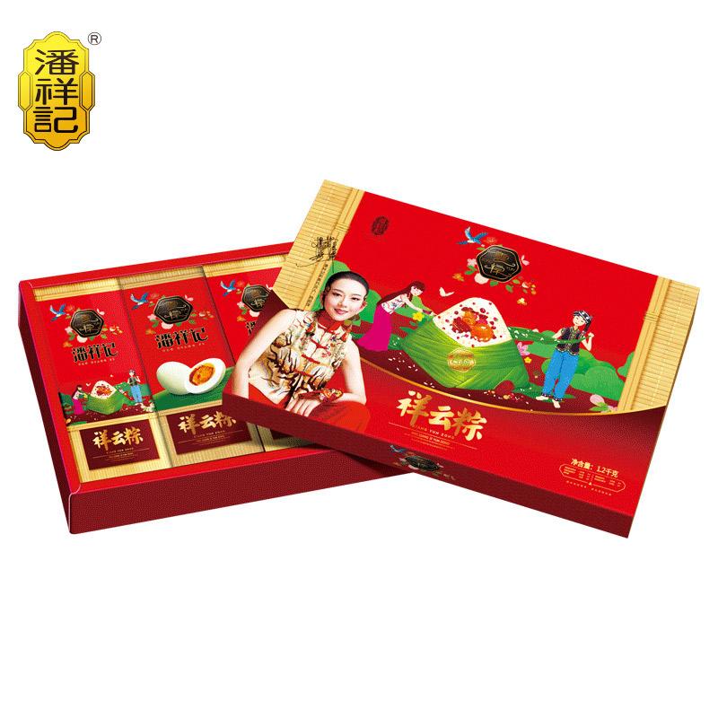 祥云粽 禮盒 1440g 5味12枚 咸鴨蛋4枚