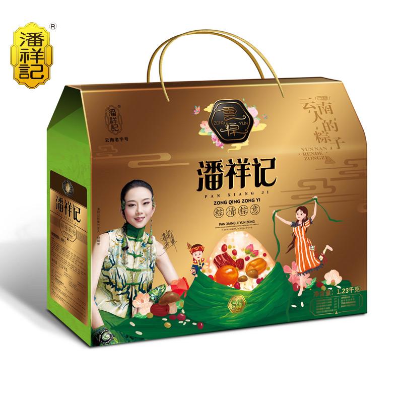 粽情粽意 1230g 禮盒 5味10粽 咸鴨蛋2枚+冰糕4枚