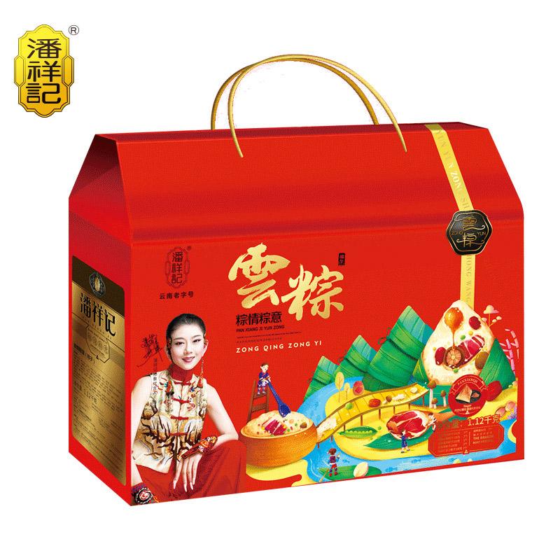 粽情粽意 1120克 禮盒 5味10粽 咸鴨蛋2個