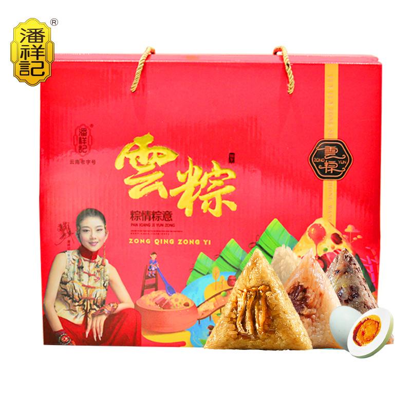 粽情粽意 1120g 礼盒 5味10枚 咸鸭蛋2枚