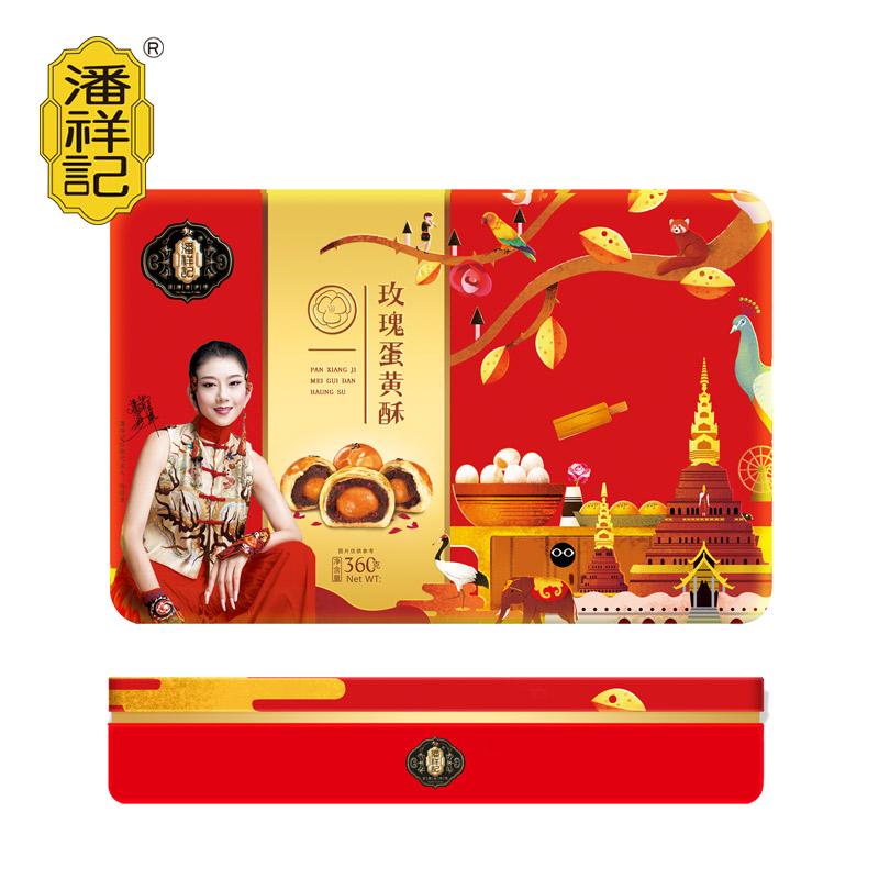 360克 潘祥記玫瑰蛋黃酥禮盒