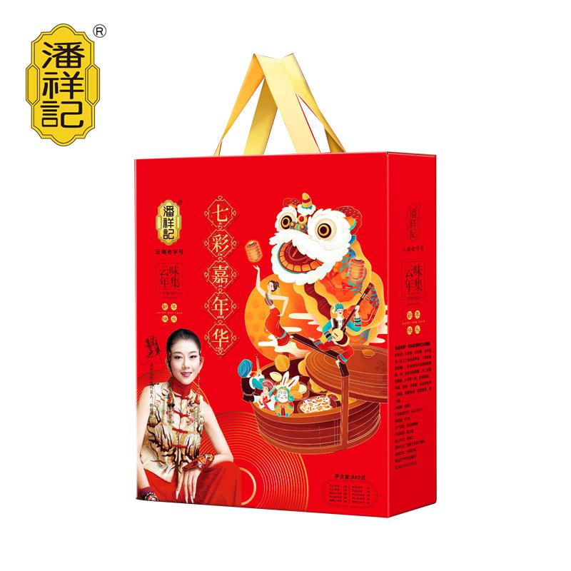 608克 潘祥記七彩嘉年華(曲奇)